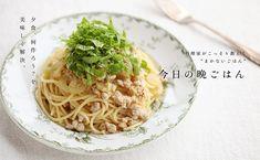 http://www.kurashijouzu.jp/2015/04/recipe-471/