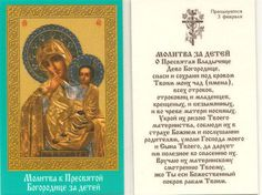 Blessed Mother Mary, Guardian Angels, Pray, Religion, God, The Originals, Life, Inspiration, Altar