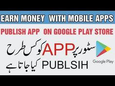 How To Earn Money With Apps || Publish Android Apps in Google Play Store || Part 5 in Urdu Hindi - E-Tech Software Solution