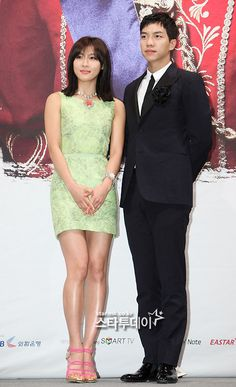 Actress Ha Ji Won felt burdened for acting as a couple with Lee Seung Gi, who is much younger than her. Korean Actresses, Korean Actors, The King 2 Hearts, You're All Surrounded, Brilliant Legacy, Oh My Venus, Gumiho, Empress Ki, Ha Ji Won