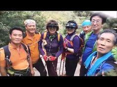 삼성산 산행기록(보부산악회) - YouTube