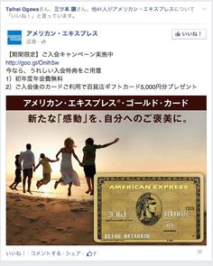 Facebook 2014-11-20 15-11-32