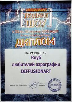 Московское Тюнинг Шоу