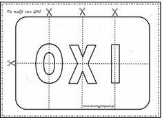 Με το βλέμμα στο νηπιαγωγείο και όχι μόνο....: Φύλλα χρωματισμού και παζλ για την 28η Οκτωβρίου 1940 28th October, Line Chart, Education, Math, School, Autism, Math Resources, Schools, Autism Spectrum Disorder