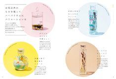 PANKEY inc. Flyer Design, Layout Design, Communication Design, Type Setting, Editorial Design, Advertising, Design Inspiration, Graphic Design, Visual Communication