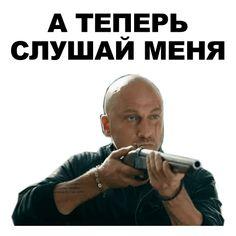 Набор стикеров для Telegram «Физрук»