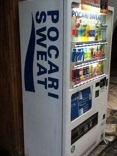 POCARI SWEAT vending machine in Japan.
