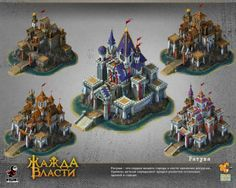 Social MMORTS - 3d modeling by Fgfactory, via Behance Defense Games, Isometric Map, Game 2d, Game Props, Environment Design, Environment Concept, Tower Defense, Game Assets, Concept Architecture