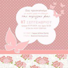 Rosa bebé ducha invitación mariposa y por DespinaGraphicDesign
