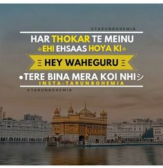 Sikh Quotes, Gurbani Quotes, Punjabi Quotes, Truth Quotes, Quotes About God, People Quotes, Hindi Quotes, Quotations, Lyric Quotes