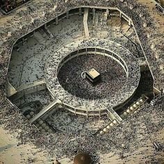 Masjidil Haram with temporary circle mataf bridge