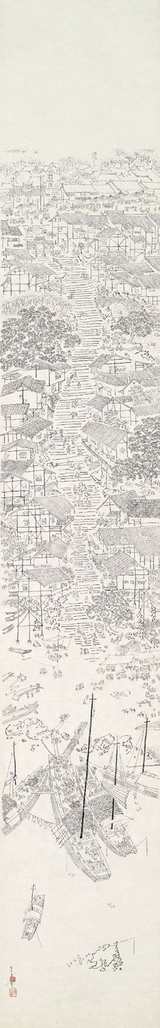 Chen Chi-kwan, The Mountain City Chongqing. Types Of Architecture, Architecture Drawings, Japanese Design, Japanese Art, Line Drawing, Painting & Drawing, Mountain City, Tea Design, City Illustration