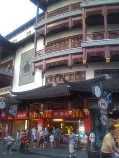 Mac Donald's in Shanghai's old town