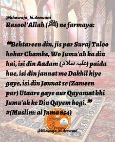 Islamic Images With Quotes, Islamic Messages, Islamic Love Quotes, Islamic Status, Hazrat Ali, Jumma Mubarak, Zindagi Quotes, Madina, Deen
