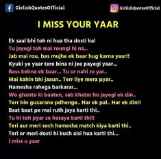 Miss you yaar Happy Birthday Best Friend Quotes, Best Friends Forever Quotes, Friend Love Quotes, Crazy Girl Quotes, Bff Quotes Funny, Besties Quotes, School Life Quotes, Miss You, Real Friendship Quotes