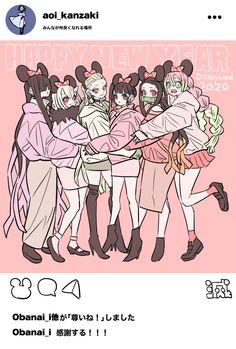 Read Kimetsu No Yaiba / Demon slayer full Manga chapters in English online! Manga Anime, Anime Demon, Anime Art, Demon Slayer, Slayer Anime, Anime Crossover, Kawaii Anime, Cute Art, Character Art