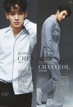 Chen, Chanyeol - 160222 Ray magazine, April 2016 issue - [SCAN][HQ] Credit: Here I Am. (レイ2016年4月号)