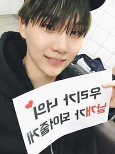 """""""Yoongi posted before leaving Brazil(selca taken after the concert) *all of BTS posted by then except him 170321 South America! Bts Suga, Min Yoongi Bts, Bts Bangtan Boy, Namjoon, Hoseok, Daegu, Foto Bts, Rapper, Agust"""