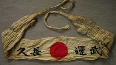 Senninbari (thousand stitch belt) with red sun disc center. Worn going into battle for courage and spiritual protection.