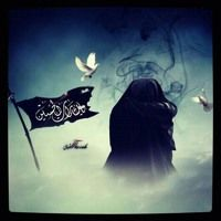 سلام الله على صوتك حبيبي يا حسين باسم الكربلائي By Ghufran Ali 1 On Soundcloud Fictional Characters Darth Vader Darth