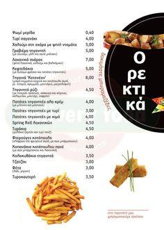 ΚΟΤΟΝΕΟΝ (KOTONEON) - DELIVERY FOOD - ΗΡΑΚΛΕΙΟ - ΧΑΝΙΑ - ΡΕΘΥΜΝΟ - ΑΓΙΟΣ ΝΙΚΟΛΑΟΣ - ΚΡΗΤΗ