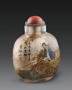Chinese Snuff Bottles from the Sanctum of Enlightened Respect III exhibition, from the collection of Denis Low