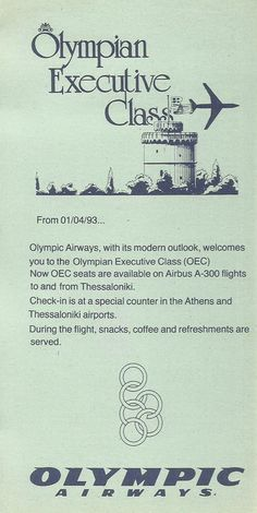 1993. Olympic Airways. Olympian Executive Class. Olympic Airlines, Thessaloniki, Olympians, Athens, Horror Movies, Airplanes, Aviation, Greek, Commercial