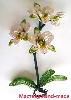Orchid Bead