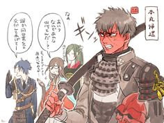 Ninja Art, Fox Mask, Fire Emblem Fates, Bishounen, Touken Ranbu, Character Art, Jealous, Warriors, Anime