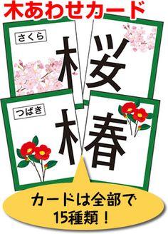 レクの達人 Study, Japanese, Studio, Japanese Language, Studying, Research