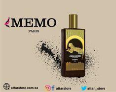 1ef693aab Memo Paris, African Leather Eau De Parfum عطر الجلود لـِ الرجال والنساء 🌸