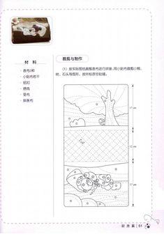 [转载]小熊懒餐巾包----教程&图纸