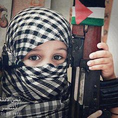 Hope and dreams of our return to a Free Palestine