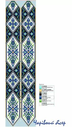 Thread Painting, Bead Loom Patterns, Tear, Crafty Projects, Loom Beading, Knitting Projects, Beaded Earrings, Needlework, Arts And Crafts