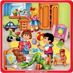 English Verbs, English Fun, Learn English, Picture Comprehension, Picture Composition, School Clipart, French Class, Picture Description, Preschool