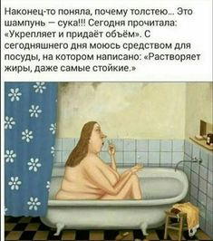 Russian Humor, Funny Jokes, Hilarious, Funny Expressions, Funny Phrases, Quotes And Notes, Kids And Parenting, Funny Photos, Love Story