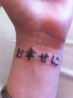 Chinese tattoo wrist tattoo black ink
