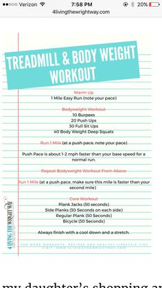 """Skinny Workout - Treadmill and Body Weight Workout More Watch this Unusual Presentation for the Amazing to Skinny"""" Secret of a California Working Mom Treadmill Workouts, Running Workouts, Hiit, At Home Workouts, Running Intervals, Treadmill Running, Walking Workouts, Hitt Workout, Track Workout"""