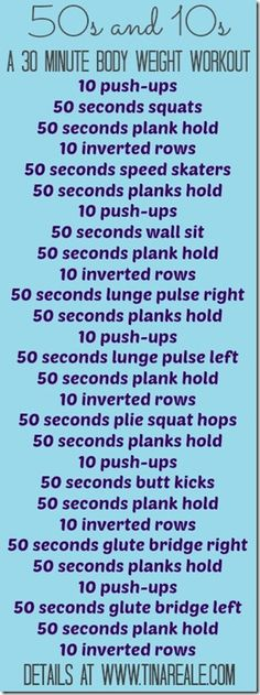 50s and 10s - 30 minute body weight workout from @Tina Doshi Reale. #FitFluential