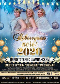 Feiertage russland 2020