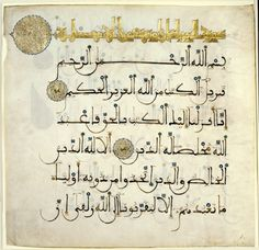 Follo from a Qur'an manuscript Late 13th–early 14th century Spain Ink, opaque watercolor, and gold on parchment; 21 1⁄16 x 22 in. (53.5 x 55.9 cm) The Metropolitan Museum of Art, New York, Rogers Fund, 1942 (42.63) metmuseum.org, (retrieved 3/22/14)