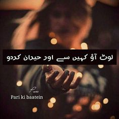69 Best Missing Someone Images I Miss U Missing Someone Urdu Poetry