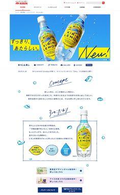 Best Website Design, Website Design Layout, Web Layout, Layout Design, Website Designs, Website Ideas, Food Web Design, Web Design Studio, Flat Design