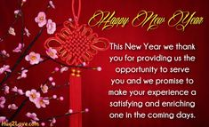 1605 best happy new year 2018 quotes images on pinterest happy new happy new year 2017 wishes for clients m4hsunfo