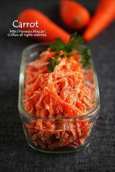 人参の胡麻マヨサラダ byるぅのおいしいうちごはん Bento Recipes, Gourmet Recipes, Vegetarian Recipes, Cooking Recipes, Healthy Recipes, Cooking Ideas, Cafe Food, Food Menu, Best Cooking Oil