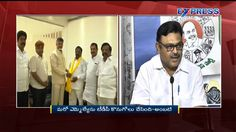 YCP leader Ambati Rambabu speaks on MLA David Raju Join TDP - Express TV