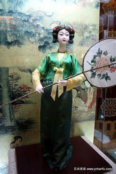 Xian2-9 - Banbi - Wikipedia