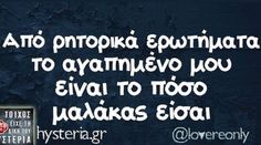 Greek Language, Jokes, Humor, Funny Things, Husky Jokes, Greek, Humour, Memes, Chistes