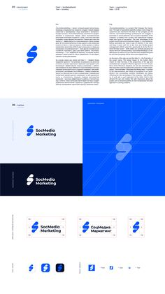 Behance :: 搜尋 Corporate Branding, Logo Branding, Brand Identity Design, Branding Design, Typography Logo, Lettering, Logo Guidelines, Restaurant Logo, Bold Logo
