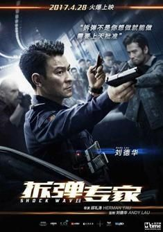 Shock Wave (2017) full Movie Download,HollywoodShock Wave free download in hd for pc and mobile dvdrip mp4 and high quality[...]